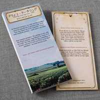 広告 & オリジナル印刷のビスタプリント