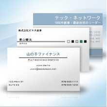 名刺・作成・印刷サービス| Vistaprint