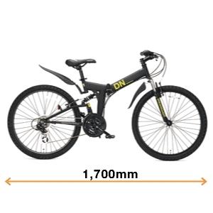 700Cクロスバイクが…驚愕価格【マルスマート】
