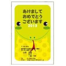 年賀状印刷のDigipri(デジプリ)|公式サイト