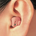 超小型補聴器はコレ!東京山海堂のおすすめ補聴器