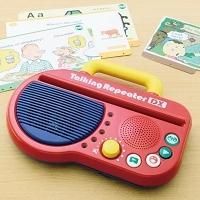 幼児英語教材「トーキングリピーターDXシリーズ」