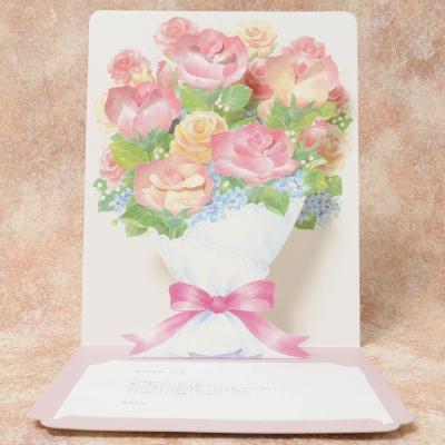 バラの花束がポップアップでお祝いする結婚式等祝電